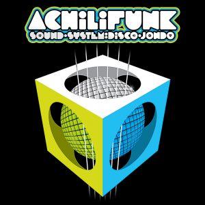 LP Disco Jondo ACHSLP001