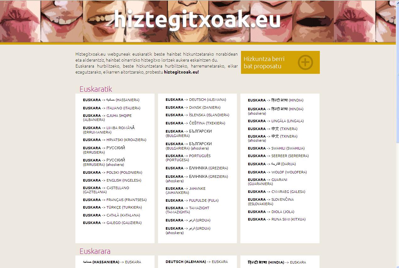 HIZTEGITXOA-NET