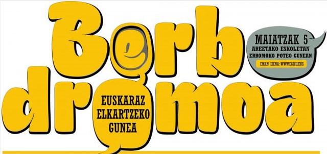 Getxoko Berbodromoa 2016