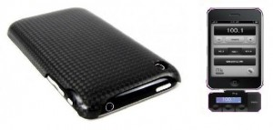 carbon-fiber-iphone-case-580x382